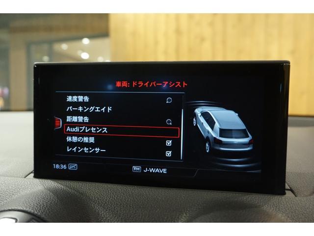「アウディ」「アウディ Q2」「SUV・クロカン」「東京都」の中古車48