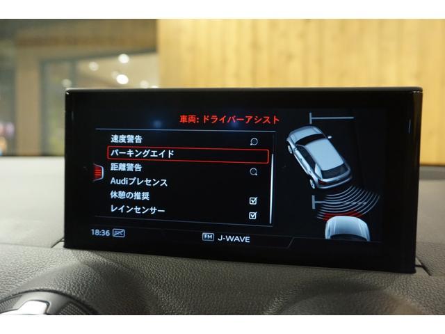 「アウディ」「アウディ Q2」「SUV・クロカン」「東京都」の中古車49