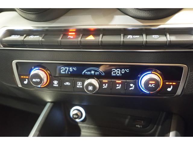 「アウディ」「アウディ Q2」「SUV・クロカン」「東京都」の中古車65