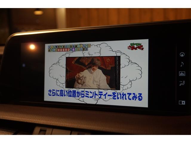 「レクサス」「ES」「セダン」「東京都」の中古車16