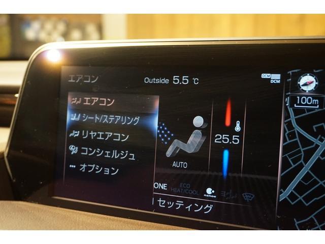 「レクサス」「ES」「セダン」「東京都」の中古車31