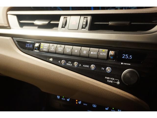 「レクサス」「ES」「セダン」「東京都」の中古車32