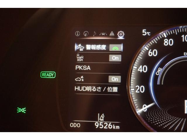 「レクサス」「ES」「セダン」「東京都」の中古車52