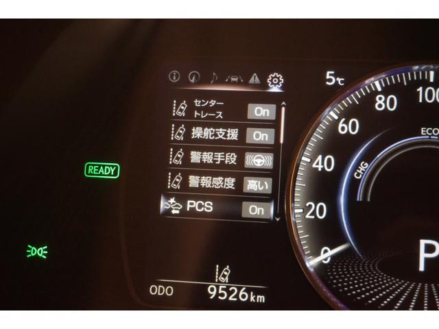 「レクサス」「ES」「セダン」「東京都」の中古車53