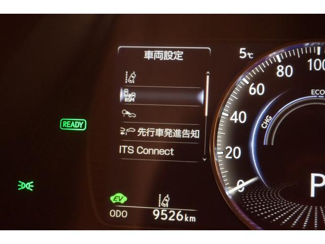 「レクサス」「ES」「セダン」「東京都」の中古車54