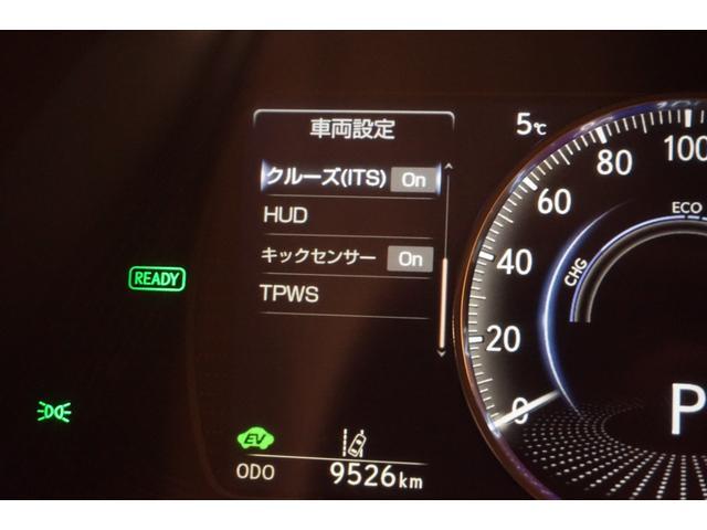 「レクサス」「ES」「セダン」「東京都」の中古車55