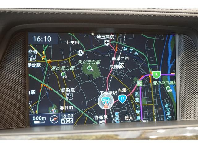 「メルセデスベンツ」「CLSクラスシューティングブレーク」「ステーションワゴン」「東京都」の中古車13