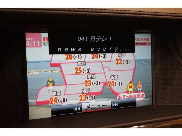 「メルセデスベンツ」「CLSクラスシューティングブレーク」「ステーションワゴン」「東京都」の中古車14