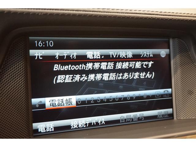 「メルセデスベンツ」「CLSクラスシューティングブレーク」「ステーションワゴン」「東京都」の中古車35