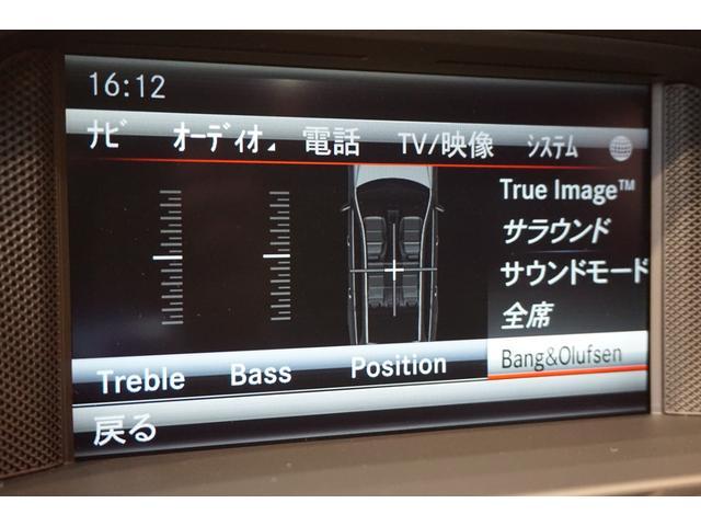 「メルセデスベンツ」「CLSクラスシューティングブレーク」「ステーションワゴン」「東京都」の中古車36