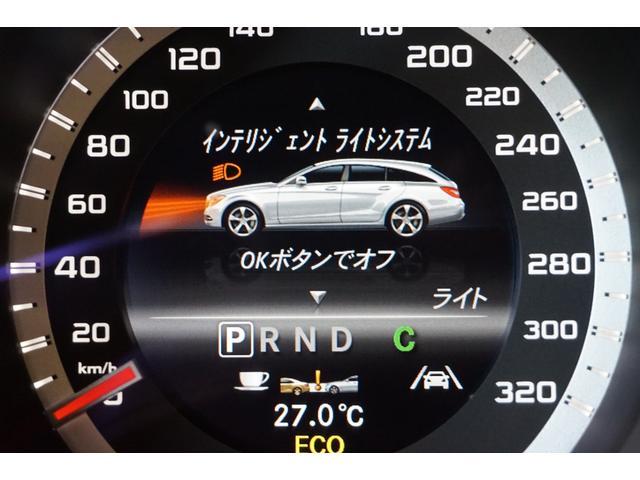 「メルセデスベンツ」「CLSクラスシューティングブレーク」「ステーションワゴン」「東京都」の中古車44