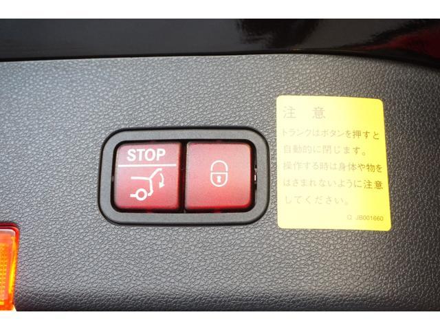 「メルセデスベンツ」「CLSクラスシューティングブレーク」「ステーションワゴン」「東京都」の中古車54