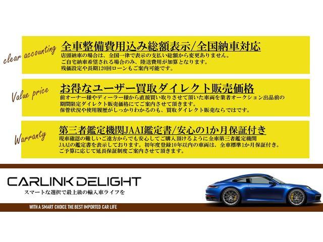 「フォルクスワーゲン」「ゴルフ」「コンパクトカー」「東京都」の中古車2