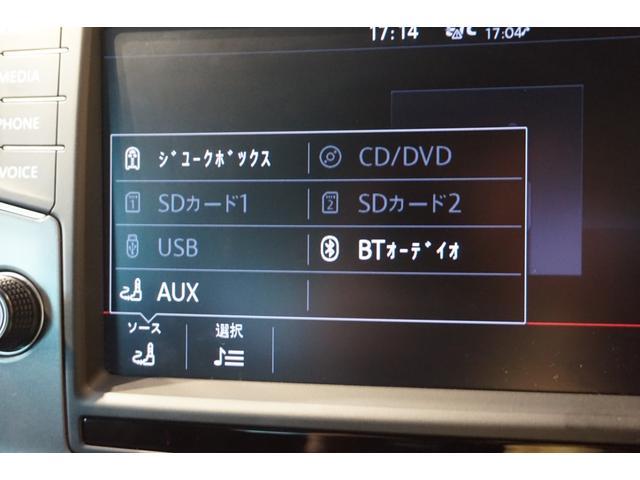 「フォルクスワーゲン」「ゴルフ」「コンパクトカー」「東京都」の中古車30