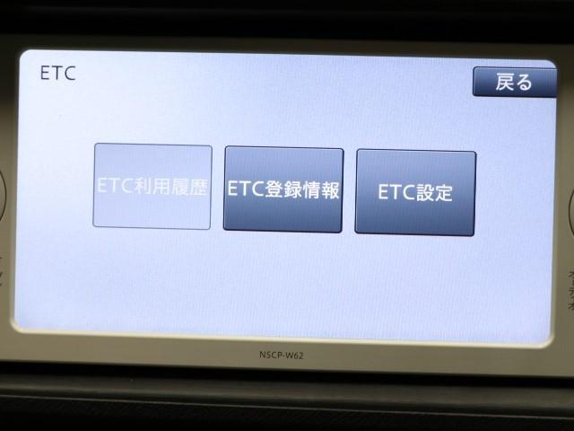 「トヨタ」「アクア」「コンパクトカー」「東京都」の中古車9
