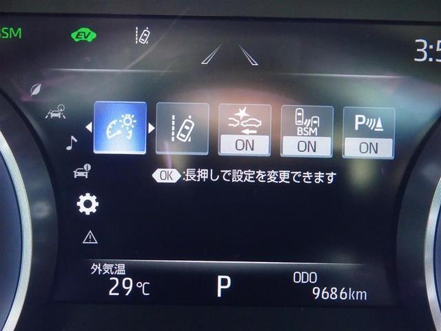 S Cパッケージ トヨタセーフティセンス(衝突回避システム)TSS+ICS搭載・SDナビゲーション・Bモニター・ETC・スマートキー・純正ドライブレコーダー・レーダークルーズコントロール機能・記録簿・ワンオーナー車(10枚目)