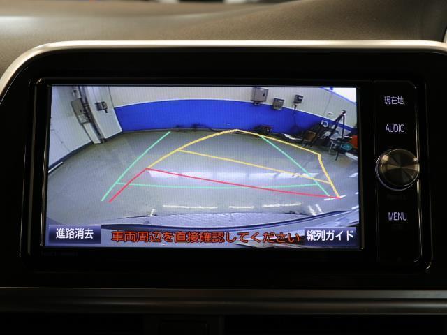 G 7人乗・ガソリン車・9,400km・トヨタセーフティセンス(衝突回避システム)TSS搭載・純正SDナビ・Bモニター・ETC・両側電動スライドドア・スマートキー・記録簿・トヨタロングラン保証付き(6枚目)