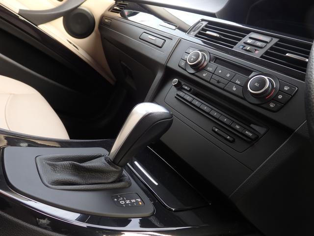 BMW BMW 320iツーリング エクセレンスエディション 70台限定車
