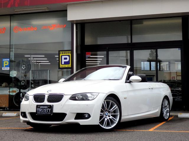 BMW BMW 335iカブリオレMスポーツPKG ロングラン保証 Bカメラ