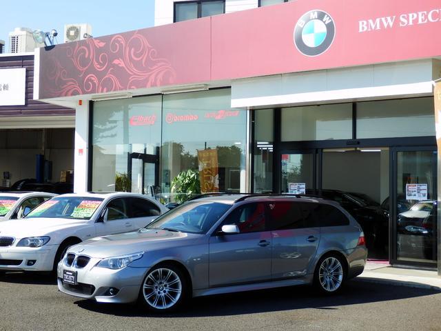 BMW BMW 525iツーリング MスポーツPKG 6ヶ月保証有 後期EG
