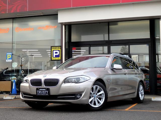 BMW BMW 528iツーリング ハイラインPKG 一年保証 1オーナー