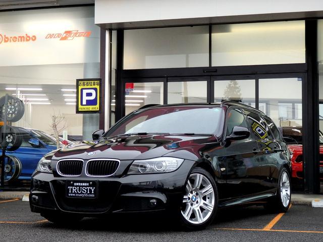 BMW BMW 320iツーリングMスポーツPKG後期型 直噴EG 一年保証