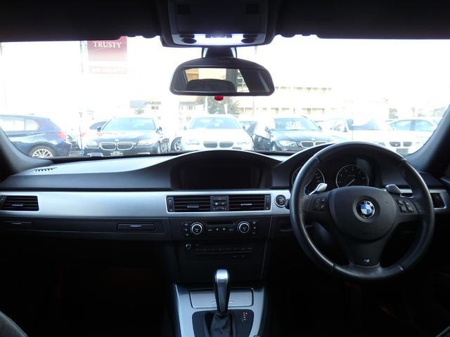 BMW BMW 325iツーリング MスポーツPKG 後期型 一年保証