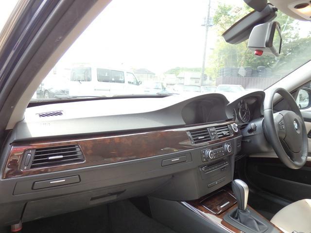 BMW BMW 325iハイラインPKG後期直噴EG 1オナ 白革 フルセグ