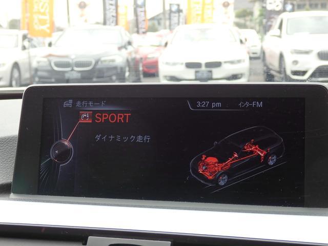 320iツーリング スポーツ 1年保証 自動追従 衝突B(26枚目)