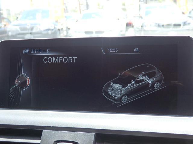 118i 後期型 1オーナー パーキングサポートPKG Dアシスト スポーツテクニック17AW HDDナビ DVD ブルートゥース ETC Bカメラ リアPDC LEDヘッドライト 前後ドラレコ 1年保証(25枚目)