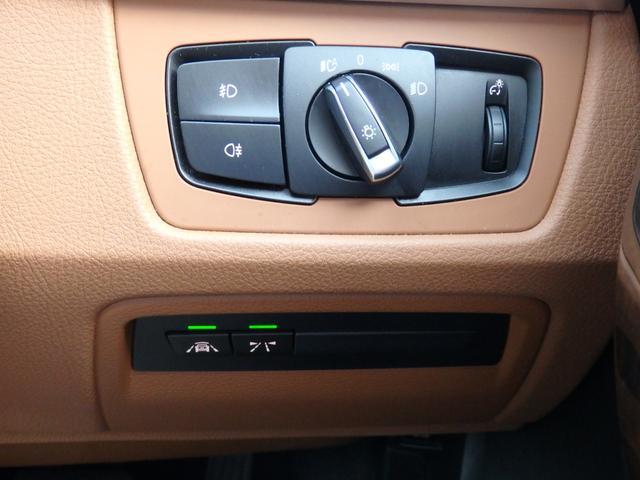 320iラグジュアリー 後後期モデル 純正17インチAW ブラウンレザーインテリア ドライビングアシスト 自動追従クルコン ブルートゥース ETC バックカメラ スマートキー LEDヘッドライト LEDフォグ 1年保証(30枚目)