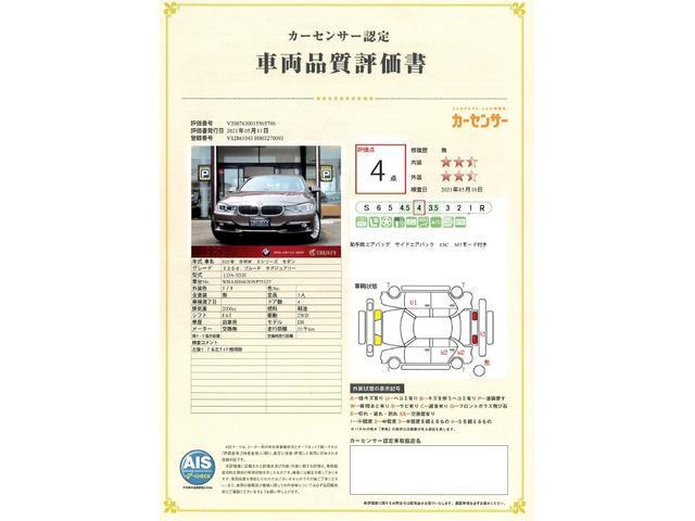 320dブルーパフォーマンス ラグジュアリー 1年保証 バイキセノンHL 純正17AW コンフォートアクセス 黒革 シートヒーター メモリーパワーシート ミラーETC 純正HDDナビ CD DVD MSV バックカメラ ブルートゥース PDC(34枚目)