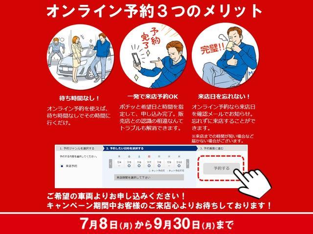 X バックモニター付CD スマートキー(3枚目)
