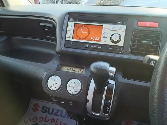 「ホンダ」「ライフ」「コンパクトカー」「東京都」の中古車23