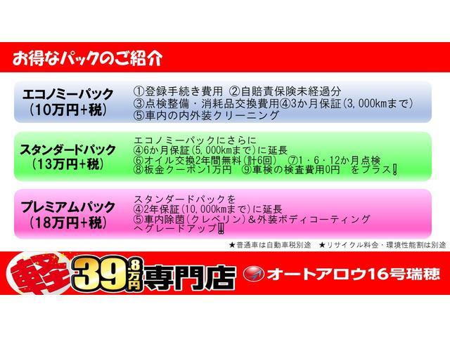 S エネチャージ キーレスエントリー 電動格納ドアミラー プライバシーガラス 純正CDチューナー(3枚目)