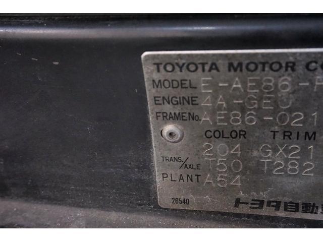 トヨタ スプリンタートレノ GT APEX ブラックリミテッド 400台限定車 5バルブ