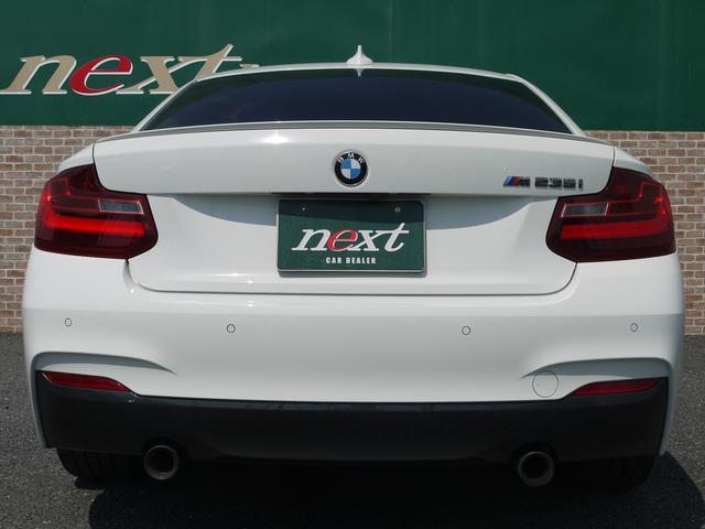 M235i パドルシフト 黒革シートヒーター 純正HDDナビ(17枚目)