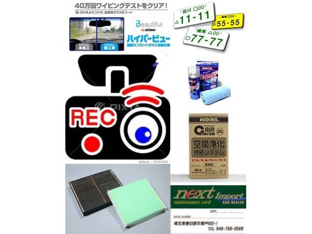 クロスオーバークーパーSD 社外HDDナビ 地デジ クルコン(3枚目)