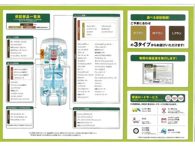 クロスオーバークーパーSD 社外HDDナビ 地デジ クルコン(4枚目)