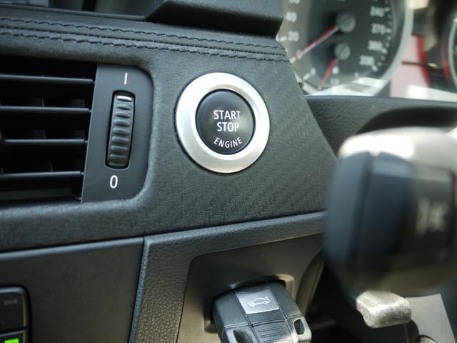 M3クーペ 6MT ブラックレザーシート シートヒーター クルーズコントロール ETC パワーモード カーボンルーフ 18AW パワーシート リア電動ブラインド 純正ナビ CD MD AUX オートライト(11枚目)
