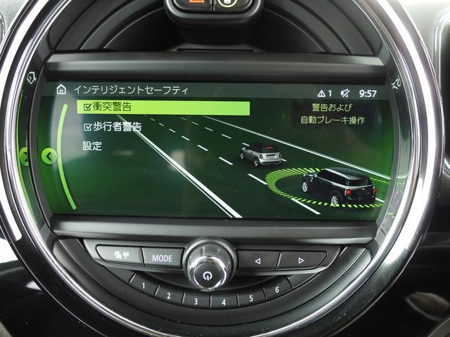 クーパーD クロスオーバー オール4 インテリジェントセーフティー アクティブクルーズコントロール LEDヘッドライト 18AW ETC シートヒーター パワーゲート オートライト アイドリングストップ バックカメラ Bluetooth(9枚目)