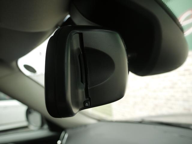クーパーD クロスオーバー オール4 インテリジェントセーフティー アクティブクルーズコントロール LEDヘッドライト 18AW ETC シートヒーター パワーゲート オートライト アイドリングストップ バックカメラ Bluetooth(14枚目)