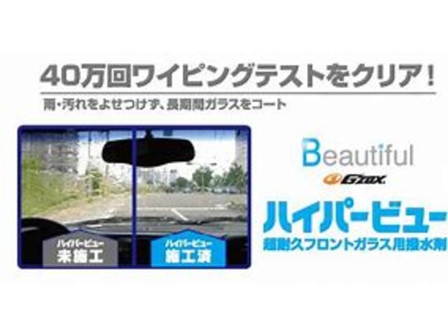 クーパーD クロスオーバー オール4 インテリジェントセーフティー アクティブクルーズコントロール LEDヘッドライト 18AW ETC シートヒーター パワーゲート オートライト アイドリングストップ バックカメラ Bluetooth(24枚目)