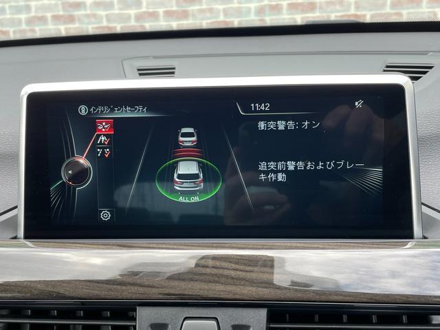sDrive 18i xライン 黒革 シートヒーター アイドリングストップ ドライビングモード バックカメラ インテリジェントセーフティー LEDヘッドライト PDC 純正ナビ CD DVD再生 AUX USB Bluetooth(10枚目)