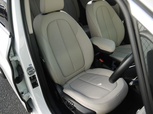 218iグランツアラー 白革 シートヒーター コンフォートアクセス インテリジェントセーフティー ドライブモード パワーゲート 地デジ パノラマサンルーフ ヘッドアップディスプレイ ETC バックカメラ PDC(6枚目)