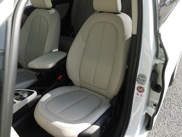 218iグランツアラー 白革 シートヒーター コンフォートアクセス インテリジェントセーフティー ドライブモード パワーゲート 地デジ パノラマサンルーフ ヘッドアップディスプレイ ETC バックカメラ PDC(7枚目)
