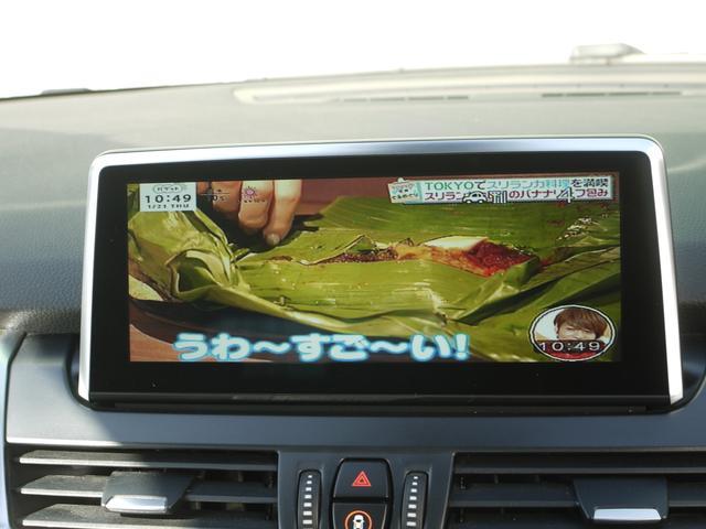 218iグランツアラー 白革 シートヒーター コンフォートアクセス インテリジェントセーフティー ドライブモード パワーゲート 地デジ パノラマサンルーフ ヘッドアップディスプレイ ETC バックカメラ PDC(10枚目)
