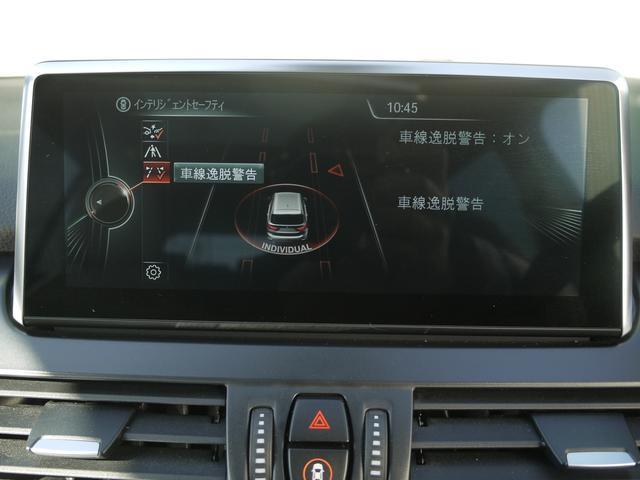 218iグランツアラー 白革 シートヒーター コンフォートアクセス インテリジェントセーフティー ドライブモード パワーゲート 地デジ パノラマサンルーフ ヘッドアップディスプレイ ETC バックカメラ PDC(11枚目)