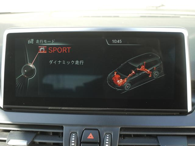 218iグランツアラー 白革 シートヒーター コンフォートアクセス インテリジェントセーフティー ドライブモード パワーゲート 地デジ パノラマサンルーフ ヘッドアップディスプレイ ETC バックカメラ PDC(12枚目)
