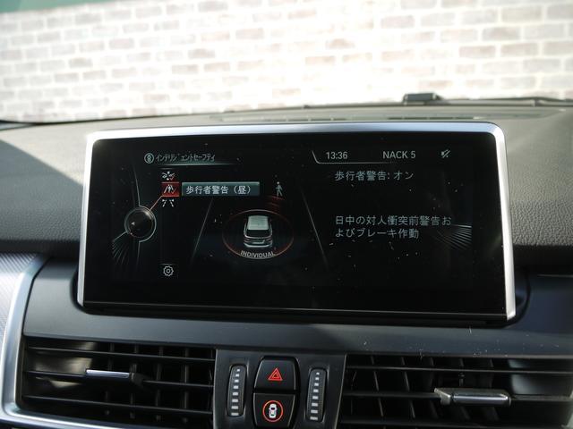 218iアクティブツアラー Mスポーツ コンフォートアクセス インテリジェントセーフティー パワーゲート アイドリングストップ LEDヘッドライト ミラーETC バックカメラ ドライブモード CD DVD再生 Bluetooth USB(11枚目)